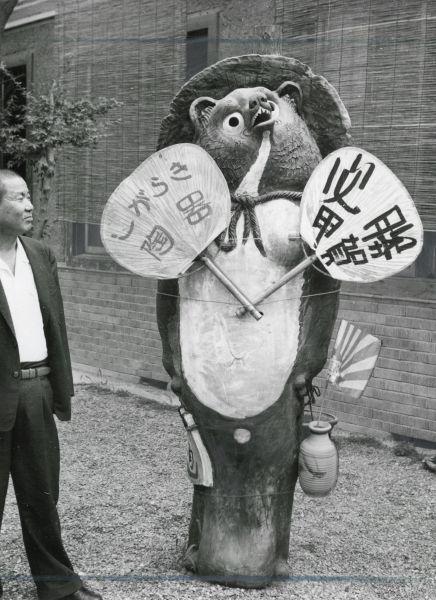 1958年撮影の信楽焼タヌキ