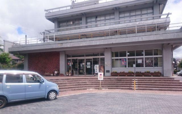甲賀市の信楽地域市民センター