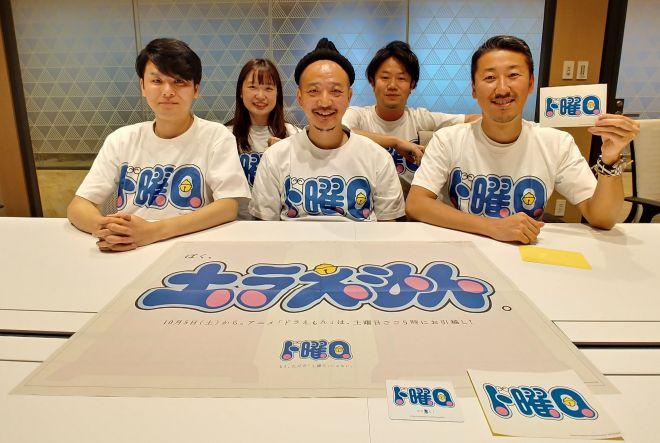 制作にかかわったチームのメンバー。左から加藤洋平さん、川瀬真由さん、金子義幸さん、加藤悠さん、中村快さん