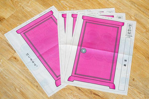 今月4日と5日に新橋駅や新宿駅、二子玉川駅などの周辺で配布された「特報新聞」
