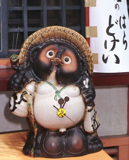 信楽焼タヌキ=1998年撮影