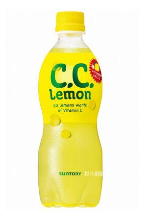 こちらは通常のC.C.レモン