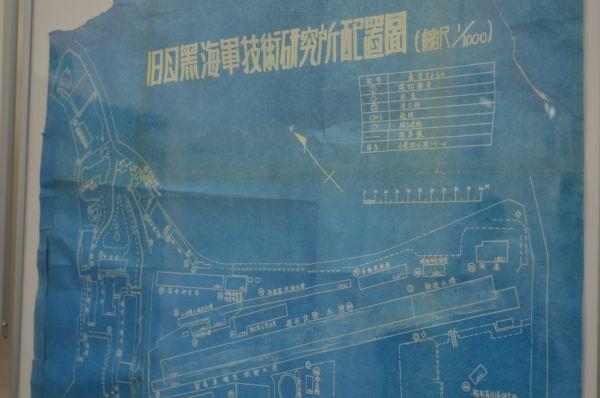 まだ新しい事務棟の一角にある展示室の「歴史コーナー」。「大水槽」の建屋を含む旧海軍技術研究所当時の配置図もある