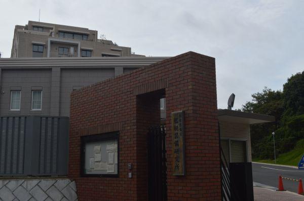 東京・中目黒にある防衛装備庁の艦艇装備研究所の正門。住宅街に囲まれ、後ろの高い建物も民間のマンション=10月20日、藤田撮影(以下同じ)