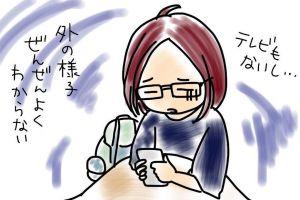 「ためになる」「ありがたい」避難所の体験を描いた漫画が伝えたこと