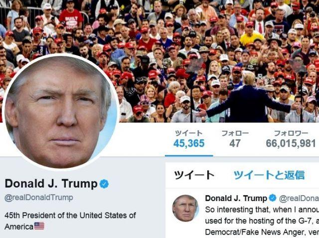 トランプ米大統領のツイッターのトップ画面=10月21日