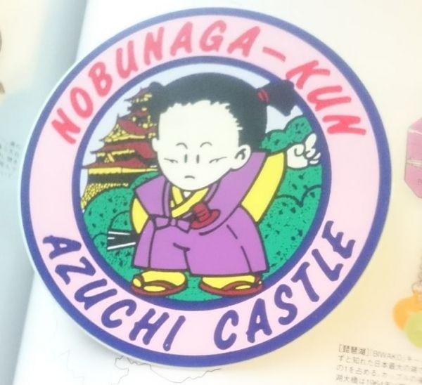 「NOBUNAGA-KUN AZUCHI CASTLE」のシール。信長を「くん」付けしている