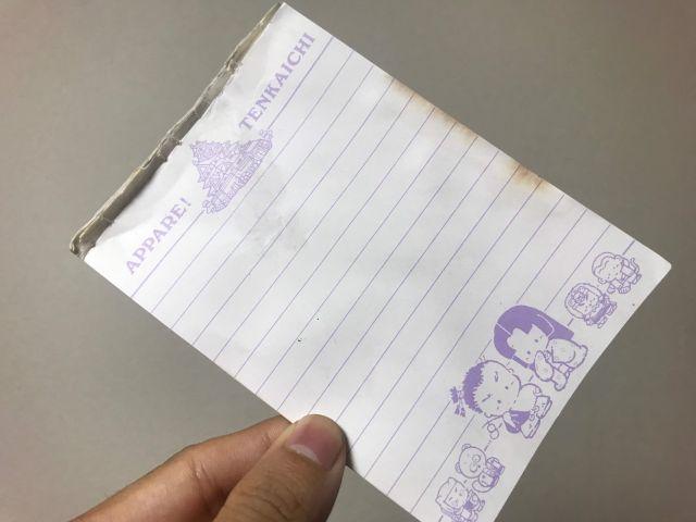 「APPARE! TENKAICHI」と印字されたメモ帳