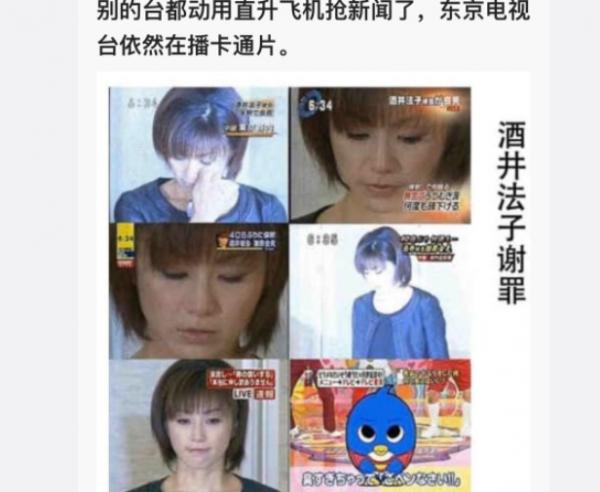 2009年酒井法子さんが逮捕された後、謝罪会見をした際に、他局がこぞってヘリまで出動させ報道したのに対し、テレ東は依然としてアニメを放送した