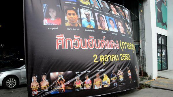 ムエタイの試合会場には選手やスポンサーの写真が並んでいる=2019年10月、バンコク