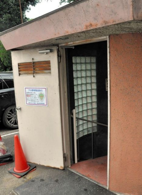 ヤクルトのクラブハウスがある敷地に立つ「荒木トンネル」の入り口=2019年8月、東京都新宿区、榊原謙撮影