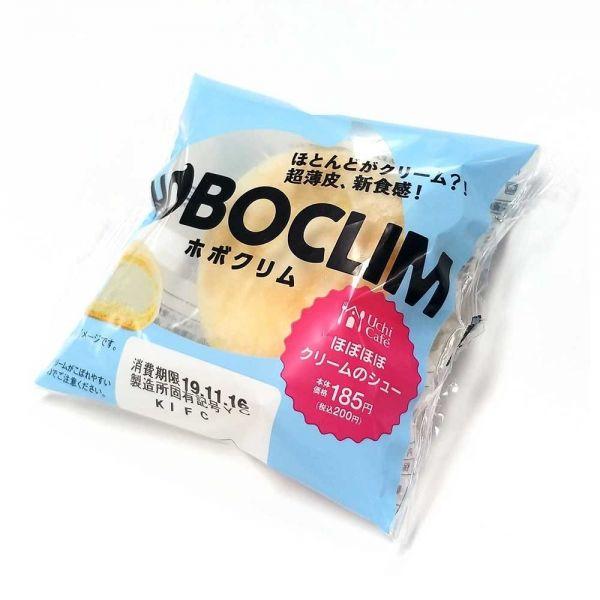 ローソンが発売した「ホボクリム」