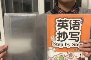 中国に新たなエコの動向  教科書の「プラスチックカバー」にノーを