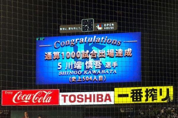 試合中に達成しそうな記録の記念映像を用意しておき、達成の瞬間にスコアボードに映し出すのもスイッチャーの仕事だ=2019年9月、東京都新宿区の神宮球場、榊原謙撮影