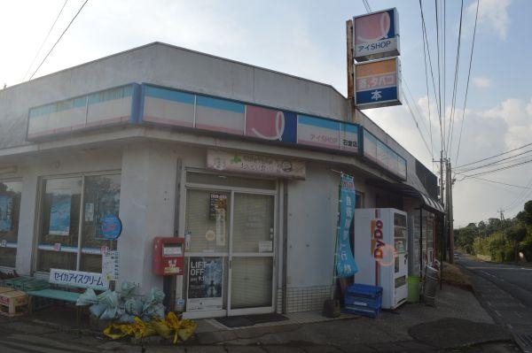 種子島にあるコンビニ・アイSHOPの石堂店。入り口右に「歓迎 自衛隊御一行様」の青いのぼりがあった=11月14日朝、鹿児島県中種子町野間