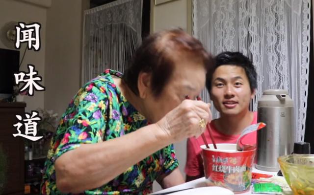 85才のおばあちゃんが中国のカップラーメンを試食するシーン