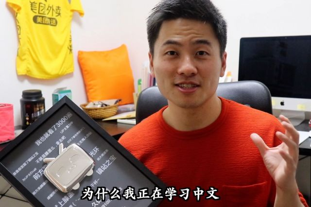 中国語を熱心に勉強している久保田さん