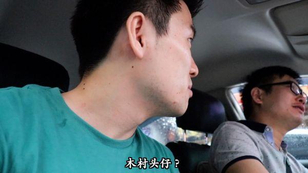 武漢のタクシーに乗った時の様子。