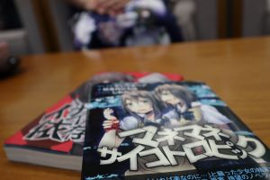 小説家の結来月ひろはさんの学生時代を知りたいです。