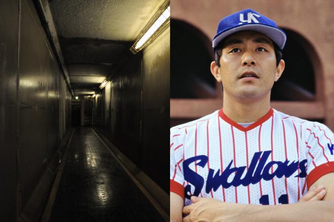 ヤクルトスワローズの投手だった荒木大輔さん(1993年)と「荒木トンネル」(左)