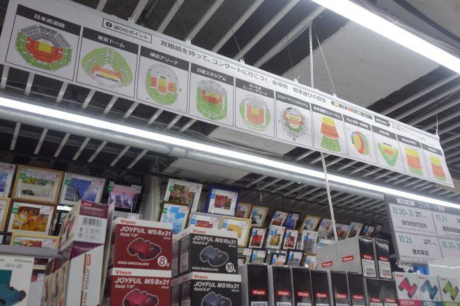 ビックカメラ有楽町店の双眼鏡売り場には、コンサート会場に合ったおすすめの倍率を紹介する表示もある=東京都千代田区