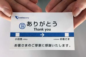 駅員に忘れ物を届けたら… 小田急「THANK YOUカード」の優しい世界