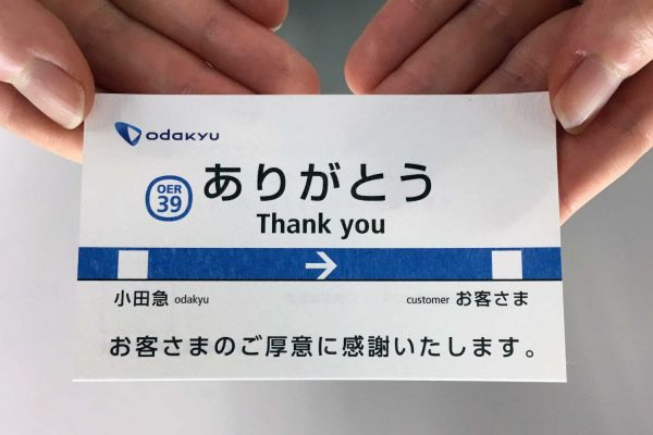 「THANK YOUカード」の新デザイン