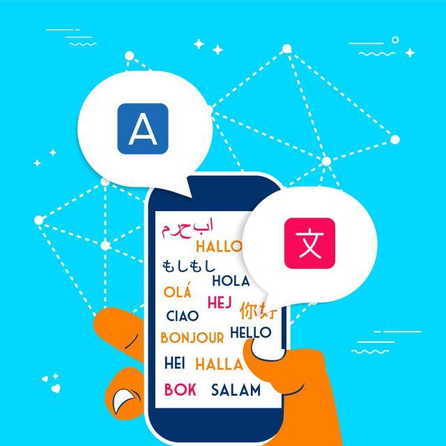 多言語発信をどうしていくべきか