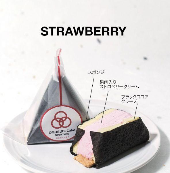 OMUSUBI Cake  ストロベリー