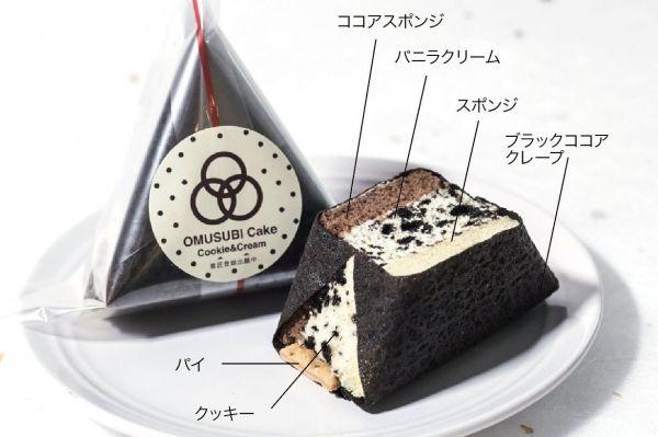 これが「OMUSUBI Cake(おむすびケーキ)」