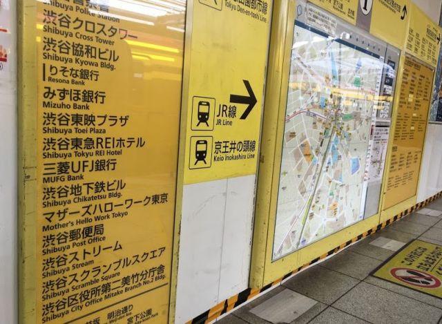左下に「渋谷スクランブルスクエア」と書かれている