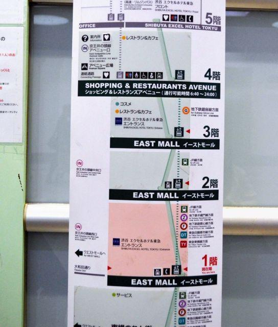 エレベーターの案内図には、「4階」の井の頭線改札が目立つかたちで表示されていた