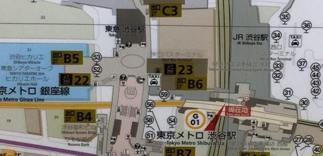 あとから調べると、「東口バスターミナル」という文字が見えるあたりが、スクランブルスクエアだったようです
