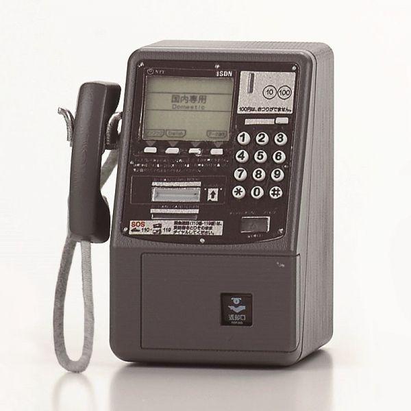DMC-7=1996年=のカプセルトイ