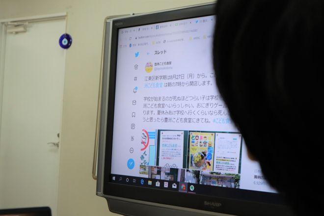 新学期前、学校がつらい子に向けたメッセージはツイッターなどでも発信された
