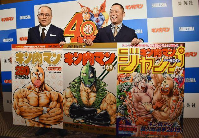 11月29日にキン肉マンの関連本が3冊発売 (C)ゆでたまご/集英社