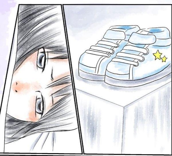月本シロさんのマンガ「母になる」