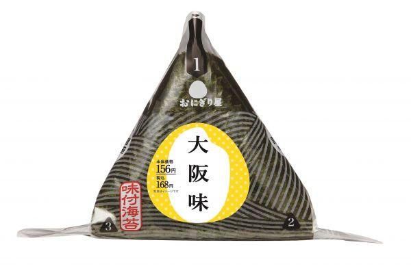大阪味おにぎりのパッケージ