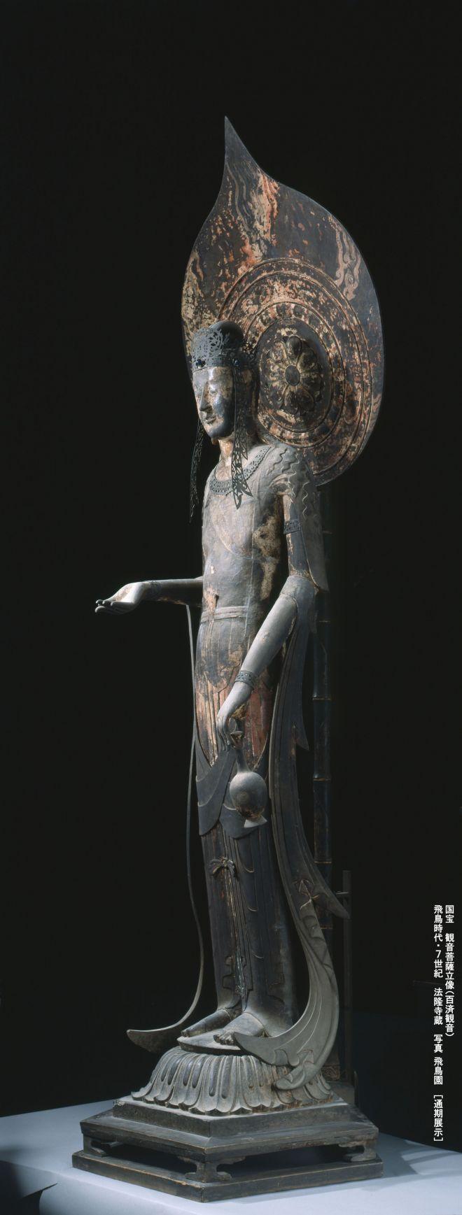 国宝・観音菩薩立像(百済観音) 飛鳥時代・7世紀 法隆寺蔵  写真=飛鳥園