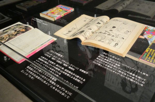 当時はマンガにも影響を与えたことを示す展示もあった=2020年1月15日、日本橋高島屋