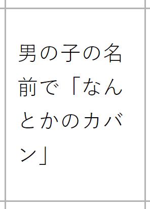 「覚え違いタイトル集」に寄せられているタイトルや疑問。福井県立図書館の回答は次のページで
