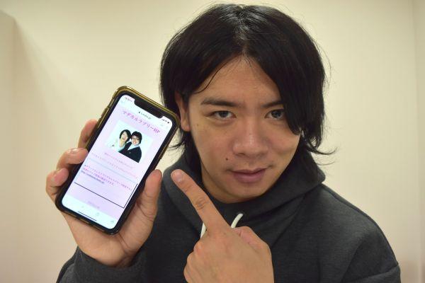 自身のホームページを見せる「マヂカルラブリー」の野田クリスタルさん=丹治翔撮影