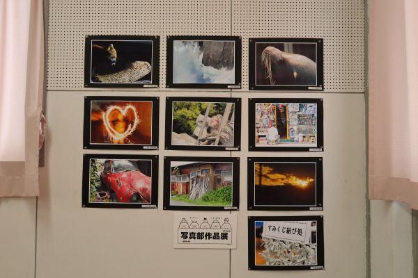 写真部の作品展スペース