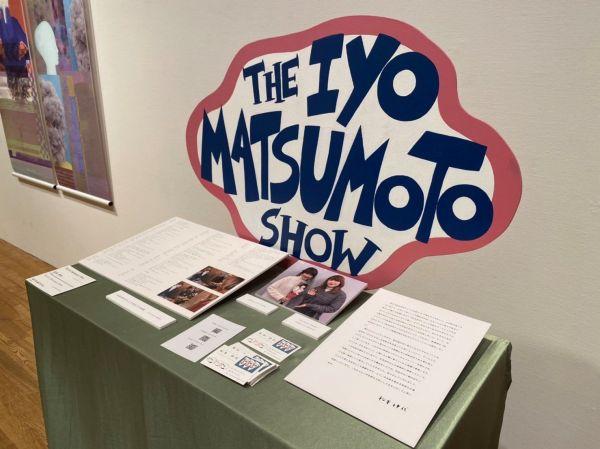 展示では、2人の松本伊代さんが会ったときの様子も紹介された=芸大院生の松本伊代さん提供
