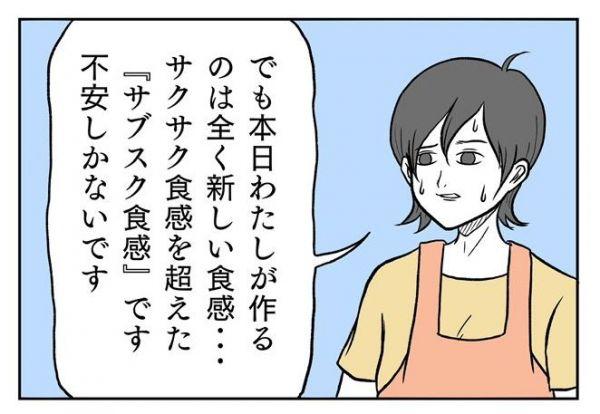 小山コータローさんの「妄想サブスク」