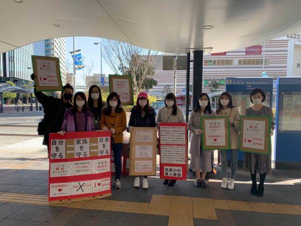 武蔵小杉駅周辺でマスクを無料配布した華人たち