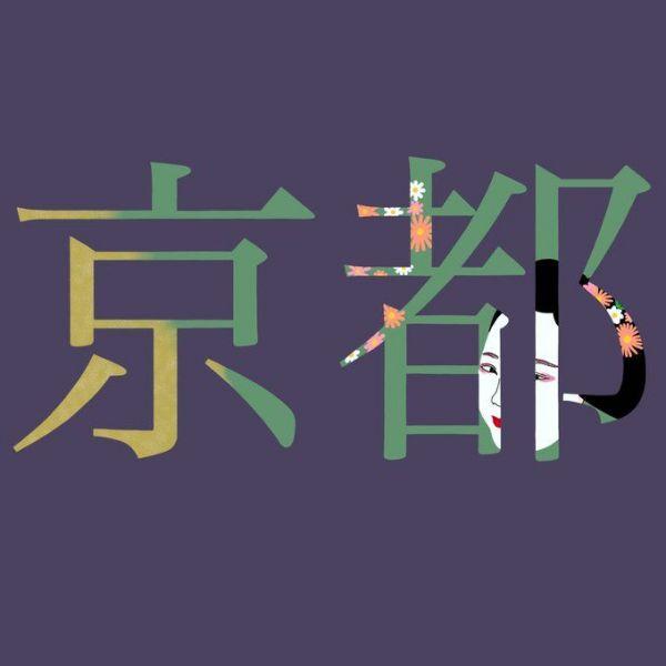kumikaさんの「都道府県シリーズ」