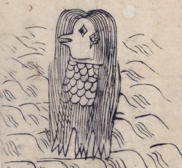 「肥後国海中の怪」として残されるアマビエ(絵を中心にトリミング)=『新聞文庫・絵』(84ページ)(京都大学附属図書館所蔵)
