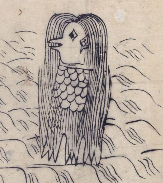 「肥後国海中の怪」として残されるアマビエ(トリミング)=『新聞文庫・絵』(84ページ)(京都大学附属図書館所蔵)