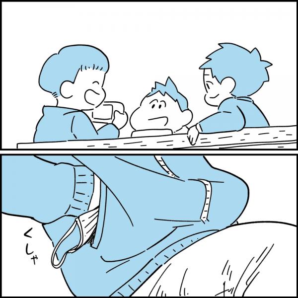 大切なものを守りたい人7/10©しろやぎ秋吾